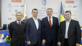 KARATE IS RECOGNIZED AS A SUBJECT OF OLYMPIC MOVEMENT IN UKRAINE