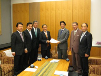 KARATEDO INTO THE OLYMPICS – LETTER OF REQUEST TO MR SHINZO ABE, PRIME MINISTER OF JAPAN