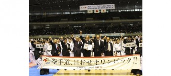 FRUITFUL OLYMPIC CAMPAIGN IN TOKYO