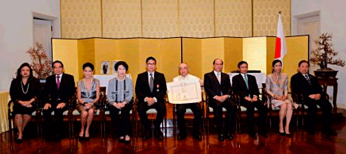 ORDER OF THE RISING SUN AWARDED TO THE PRESIDENT OF THE THAILAND KARATE FEDERATION