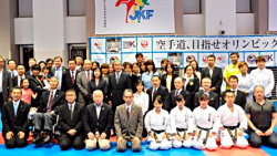 "SYMPOSIUM IN TOKYO ""KARATE FOR THE PARALYMPIC GAMES"""