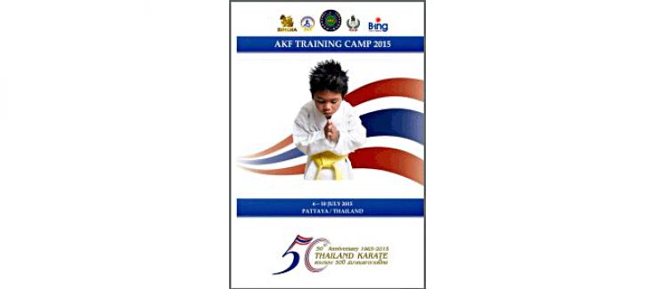 ASIAN KARATE FEDERATION TRAINING CAMP 2015 – PATTAYA/THAILAND