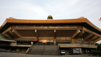 Nippon Budokan approved as Karate venue for Tokyo 2020 Olympic Games
